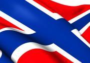 'Bestemming uitgelicht': Noorwegen